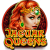 Jaguar_Queens