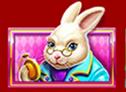 Return to Wonderland High Icon 3